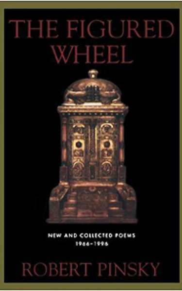 <strong>The Figured Wheel: New and Collected Poems</strong>, 1997